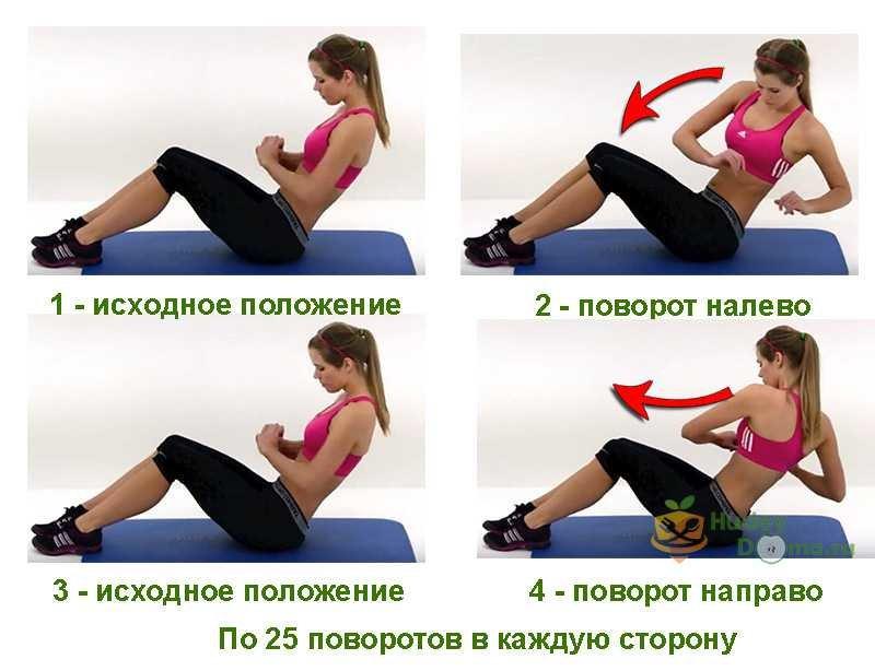 упражнения для живота и боков фото букет красных белых