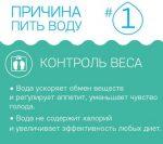 Если пить одну воду на сколько можно похудеть – Как правильно пить воду в течение дня, чтобы похудеть: через сколько после еды, количество стаканов — 7 правил питья при похудении, как и почему они помогают быстро худеть